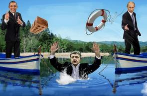 От Украины к Новороссии