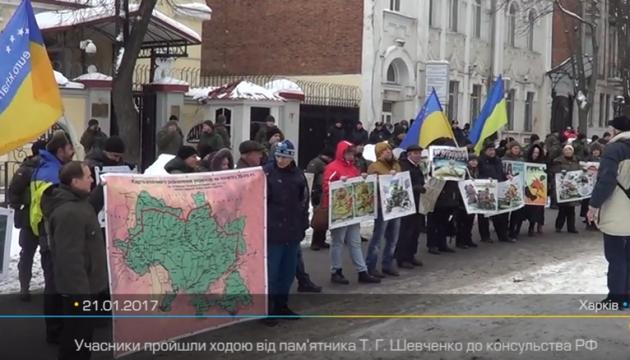 На Украине потребовали от России вернуть ее «исконные территории»