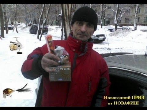 2014 Фото обзор сайта Рыбалка fisherman2000 mirtesen ru