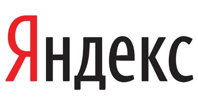 «Яндекс» увеличил выручку в 2013 году на 37 %