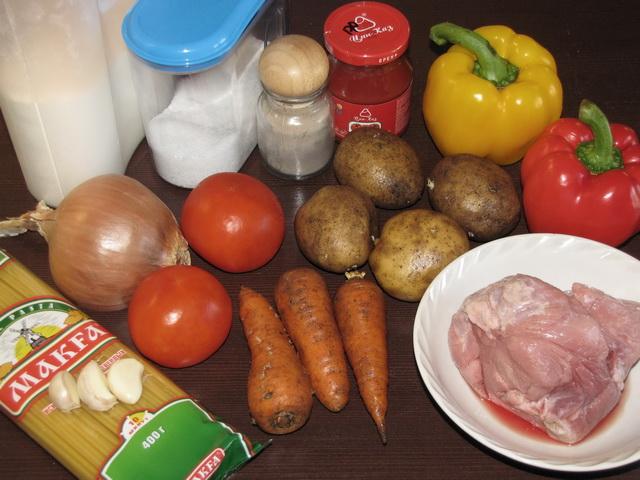 Вот все ингредиенты для лагмана. пошаговое фото этапа приготовления лагмана