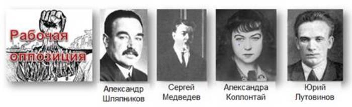 Ленин против пролетариата