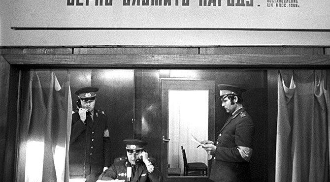 Криминальные истории. Ограбление века в СССР