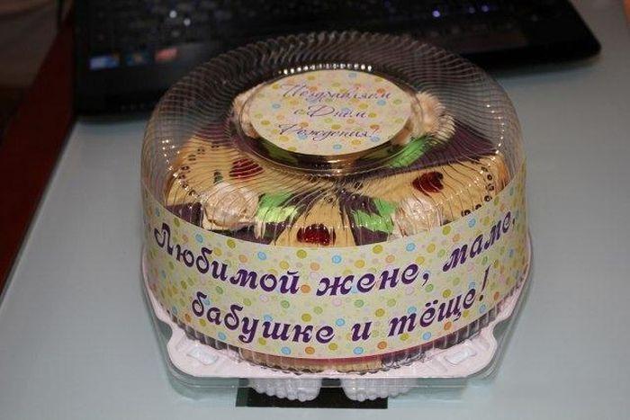 Несъедобный торт своими руками