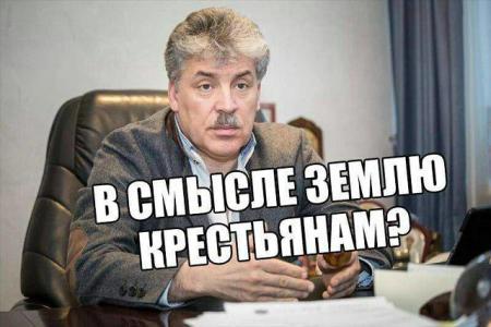 Бывшие работники подмосковного совхоза им. Ленина обратились за помощью к Президенту РФ