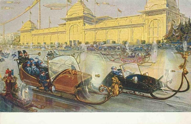 Петербургское шоссе. история, открытки, факты