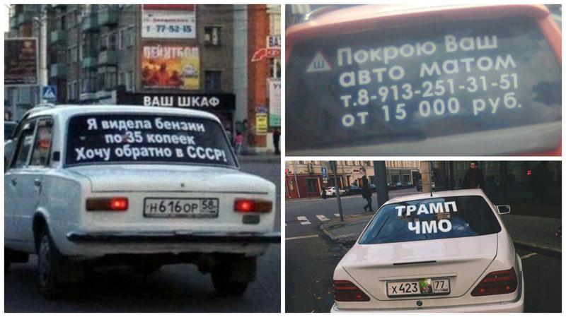 Крик души на российских дорогах