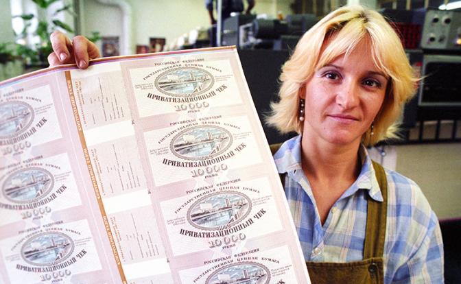 Путин признал приватизацию 1990-х несправедливой. И что дальше?