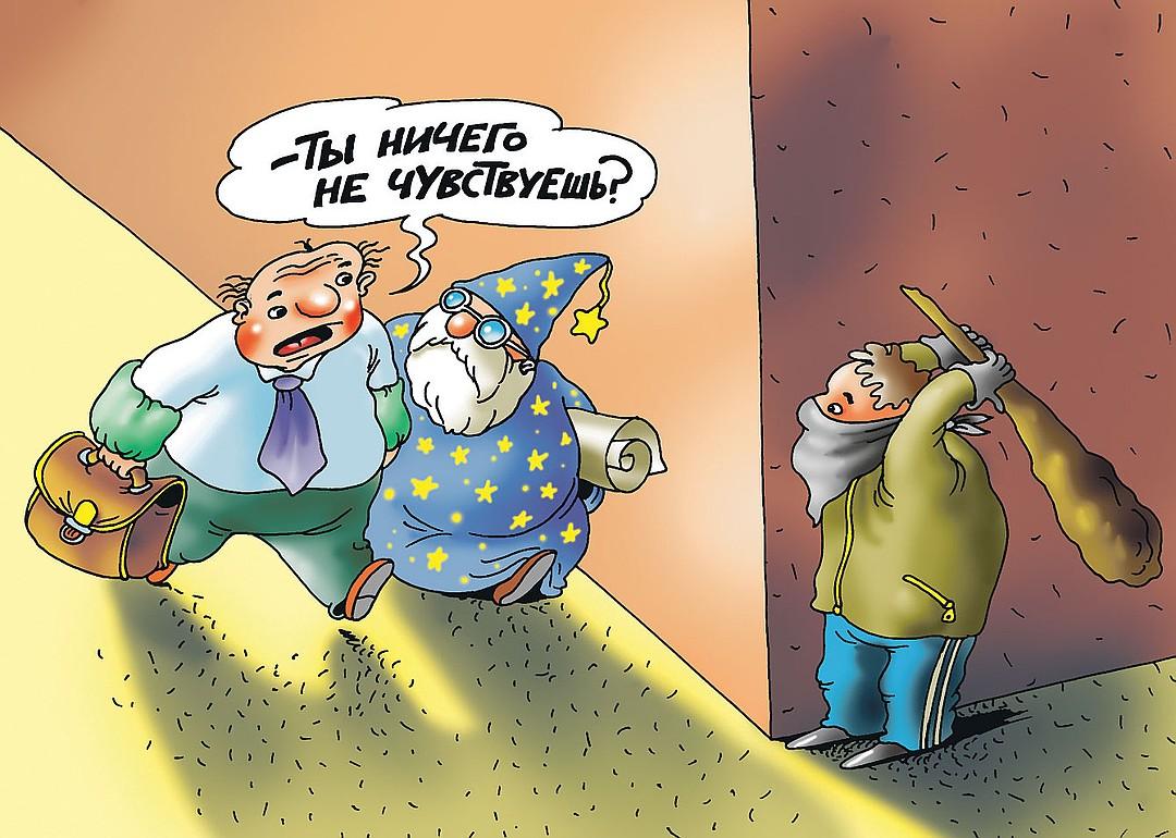 Популярность мистических проектов на ТВ зашкаливает. Фото: Екатерина МАРТИНОВИЧ