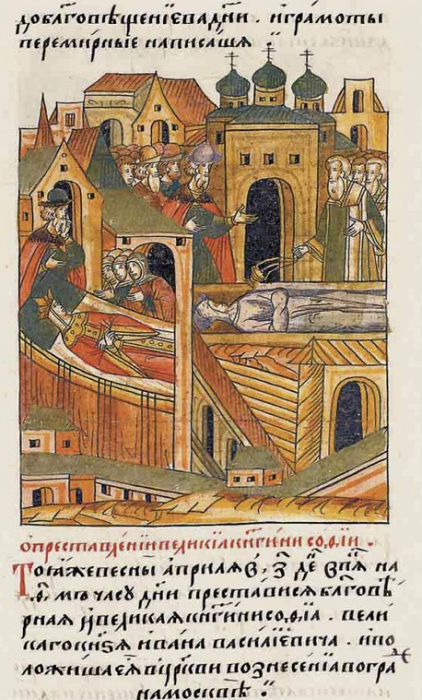 Смерть и погребение великой княгини Софьи Палеолог. | Фото: diletant.media.
