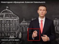 Жесты подвели: Навальный пло…