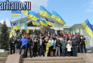 Неожиданная «любовь» к Донбассу