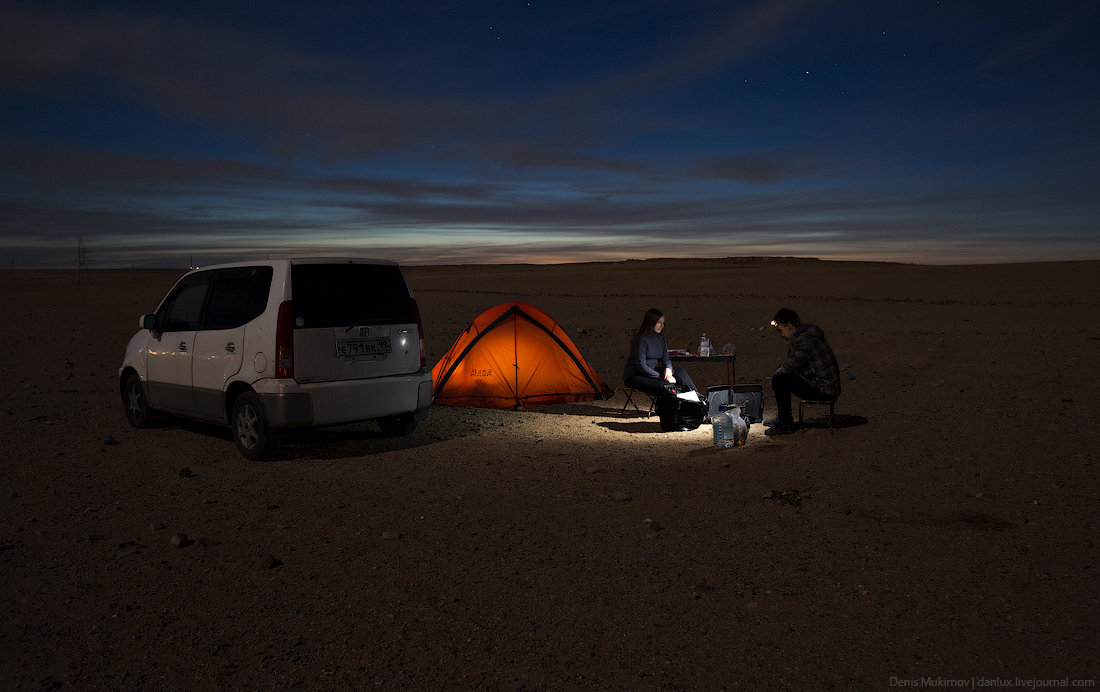 Монголия :  особенности  автомобильного  путешествия