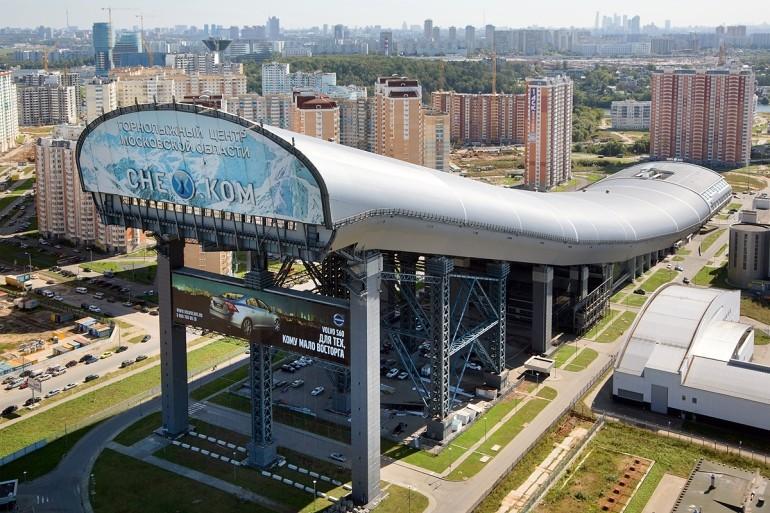 «Снежком» – первый в России и крупнейший в Европе всесезонный горнолыжный комплекс