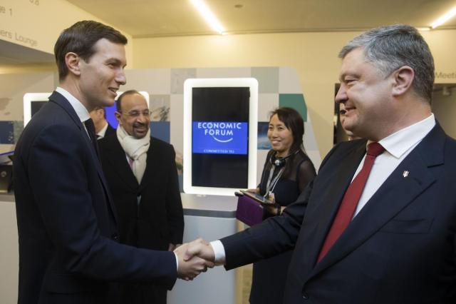 Трамп приказал Порошенко уйти мирно!