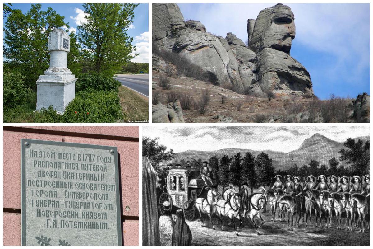 Величайшее путешествие Екатерины II из Петербурга в Крым