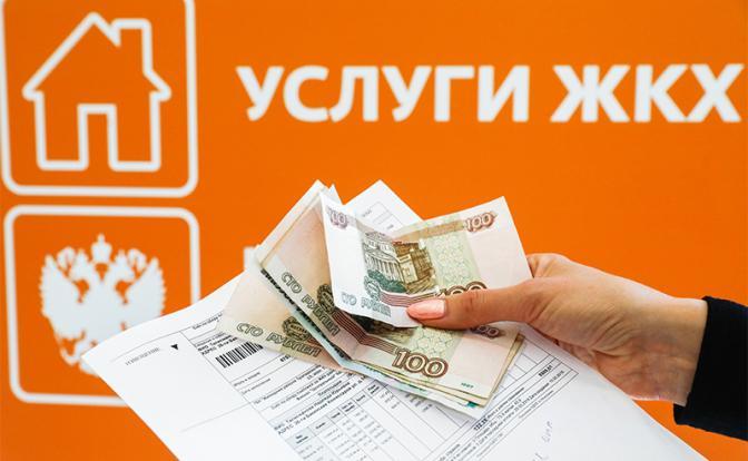 Медведев разрешил поднять тарифы на ЖКХ в ущерб качеству