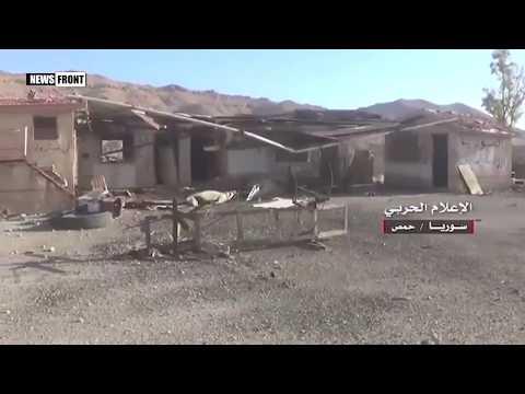 Бои в Сирии: САА вошла в Аль-Бусаири