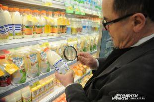 Подорожает ли молоко в ближайшем будущем?