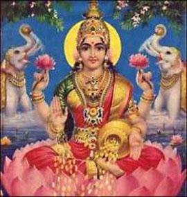 3. Индусская Тантра