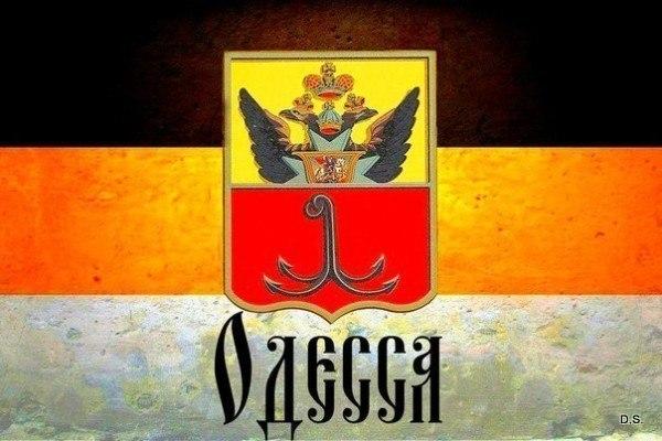 Одесса не спит: одесские депутаты потребовали от Киева особый статус — как у Луганска и Донецка.