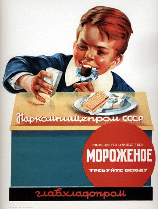 http://mtdata.ru/u4/photo5F59/20629608413-0/original.jpg#20629608413