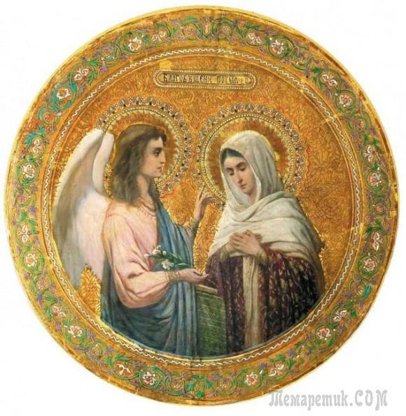 """""""Благовещение"""" - в картинах, иконах, фресках и песнопениях"""