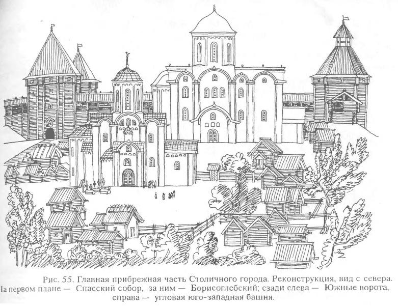 Таинственная история города Старая Рязань