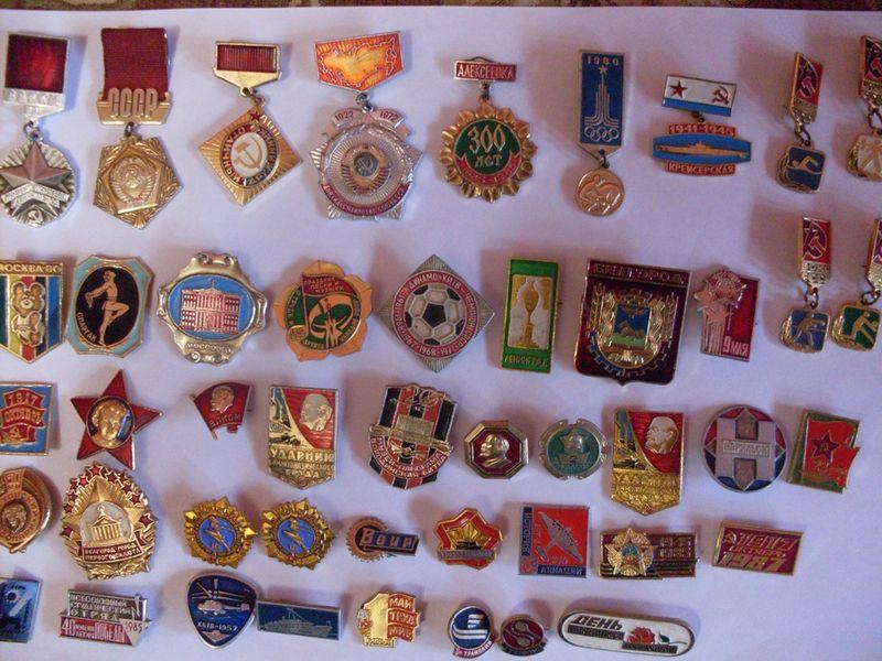 Что собирали в СССР