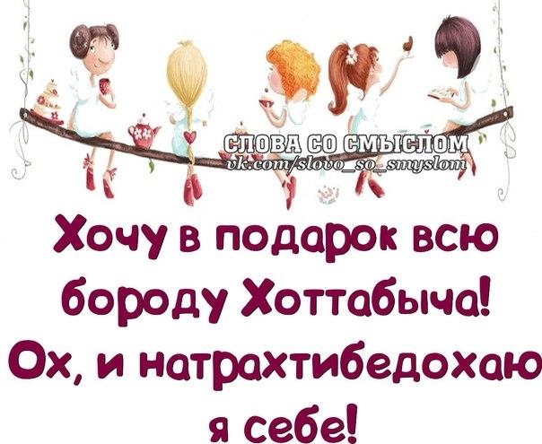 1385950292_frazochk-i-8 (604x495, 164Kb)