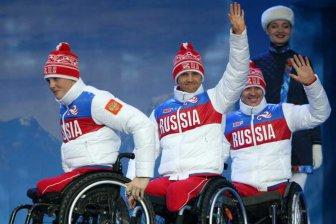 Российские паралимпийцы выступят на ОИ-2018 в качестве нейтральных спортсменов
