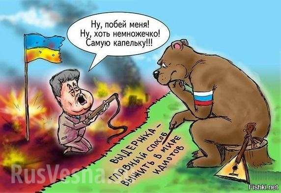 В белый свет: зачем Украина затевает ракетные стрельбы вблизи Крыма