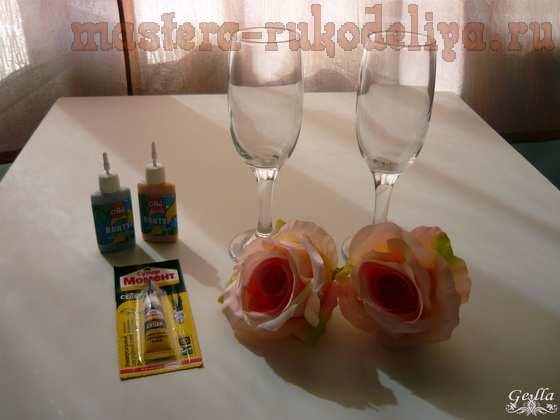 Мастер-класс по декорированию: Свадебные бокалы