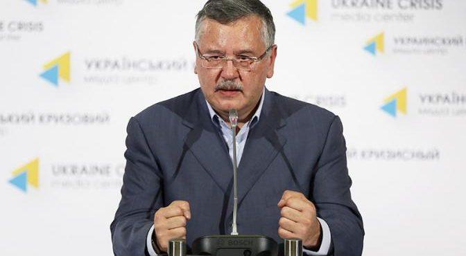 Россия будет судить преступников из окружения Порошенко