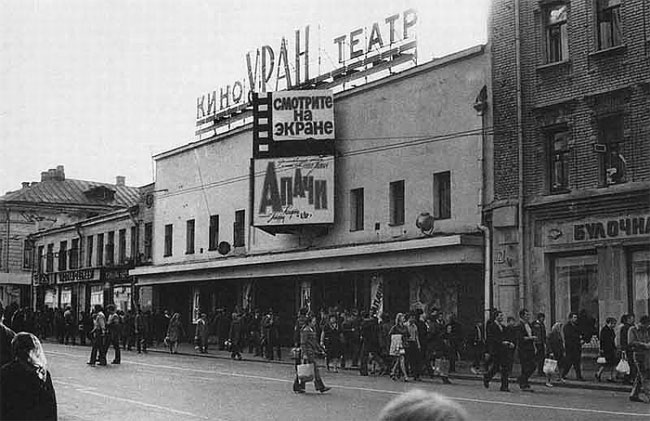 Фотографии кинотеатров старой Москвы