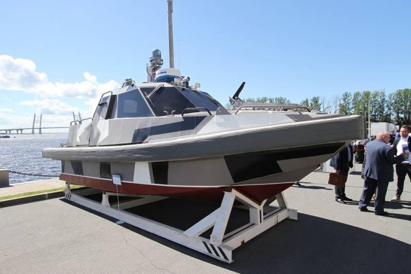 Необитаемые морские аппараты на военно-морском салоне МВМС-2017
