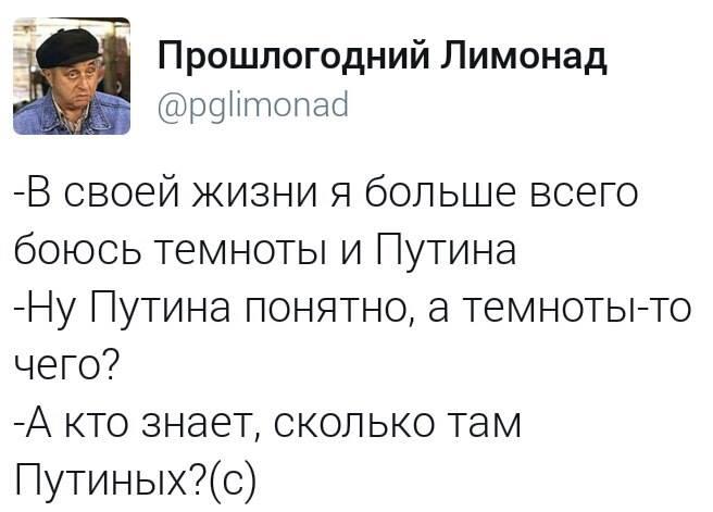 СтёбNews