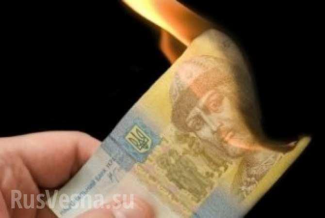 Украинскую гривну ждет катастрофический обвал