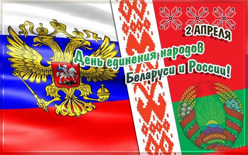 Лукашенко заявил, что перед Союзным государством стоят новые масштабные цели