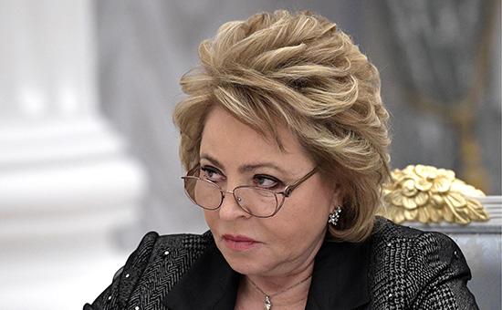 Матвиенко призвала «не прятать голову под крыло» после акций протеста