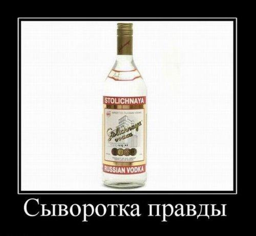 Демотиваторы-приколы (22 шт)