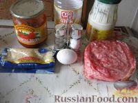 """Фото приготовления рецепта: Мясные """"Ежики"""" - шаг №1"""