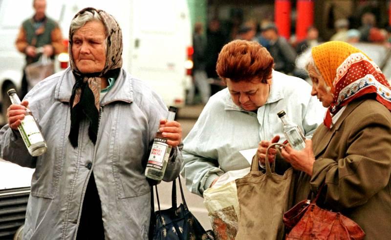 Как погибала страна: Жуткие факты о России в 90-е