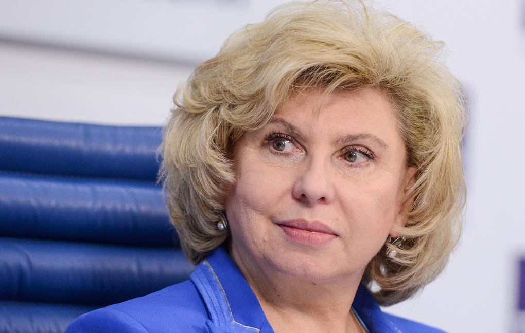 Москалькова предложила засчитывать женщинам все годы воспитания детей до совершеннолетия в трудовой стаж