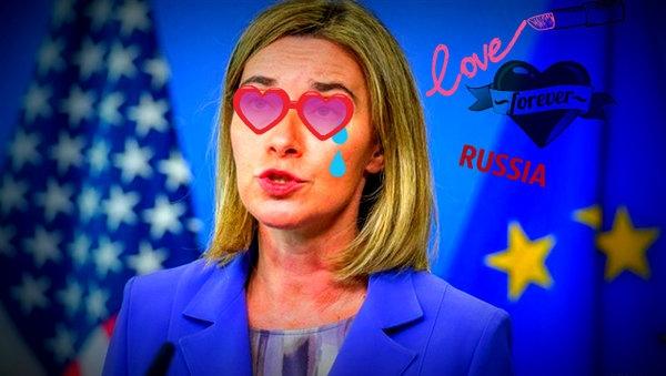 ЕС не выдержал без взносов России