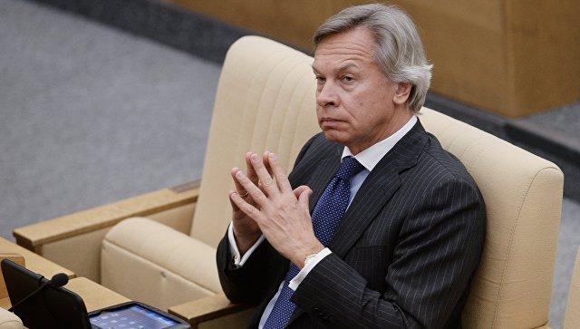 Пушков назвал ассоциацию Украины с ЕС поражением Порошенко