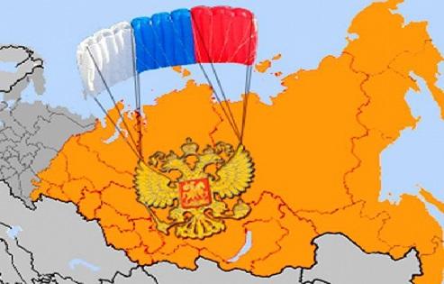 Демографы предложили Путину перенести столицу России заУрал