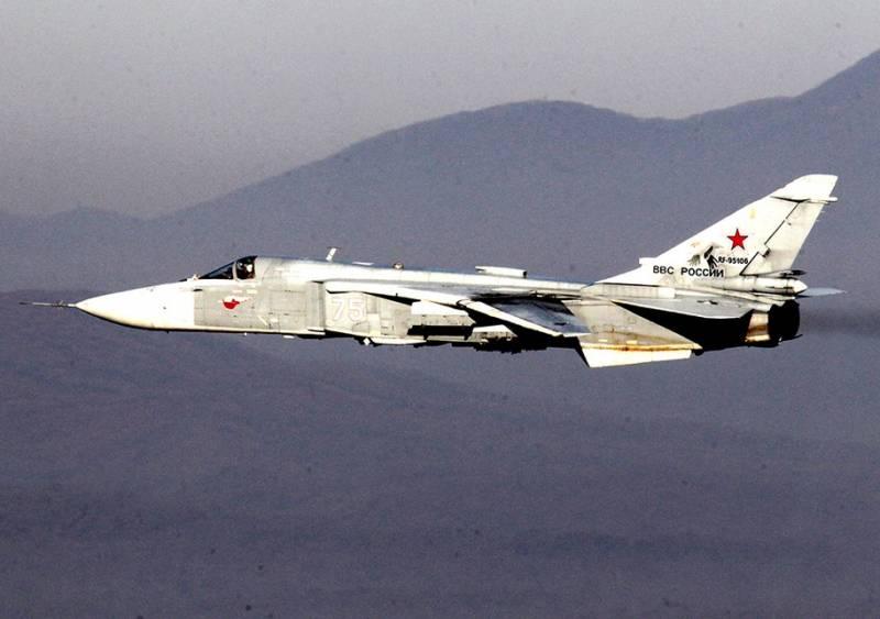 Российский Су-24 подвергся зенитному обстрелу в Сирии, но смог мгновенно уйти