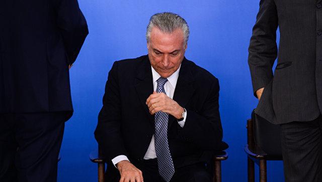 Политический кризис в Бразилии за сутки обвалил фондовый рынок страны