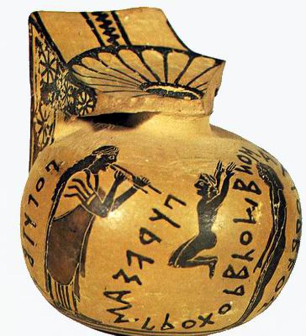 Античный мир Греции связан с Европейской цивилизацией.Древнегреческая цивилизация-это чудо (2 статьи).